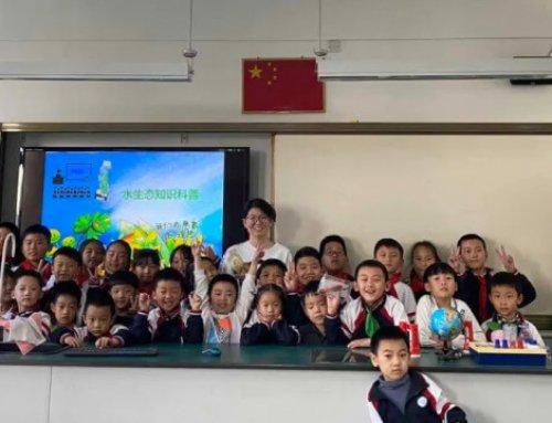 让生态走进每个孩子的心里——罗店中心校水生态科普讲座活动记录